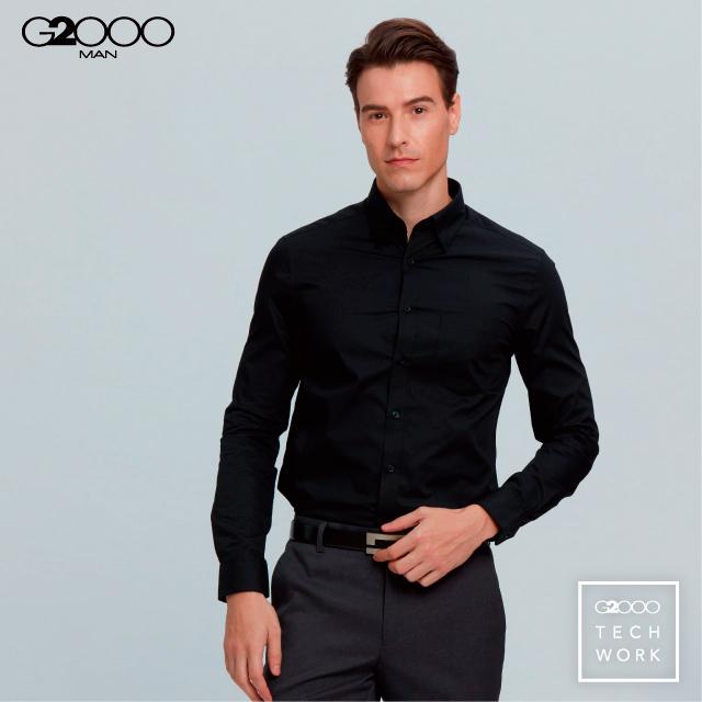 G2000素面襯衫