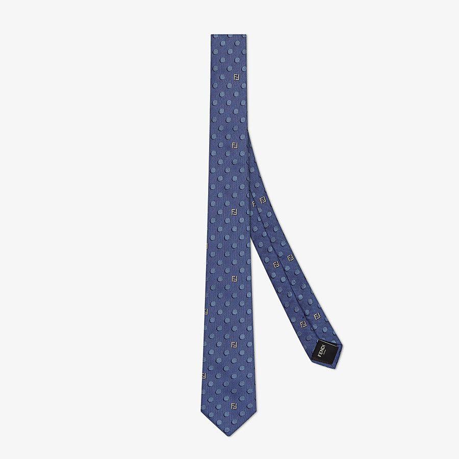 藍色真絲領帶